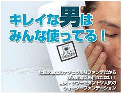 皮脂吸収クリームオイルブロッカーEX