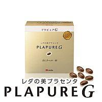 プラピュア・G