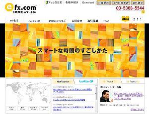 efx.com