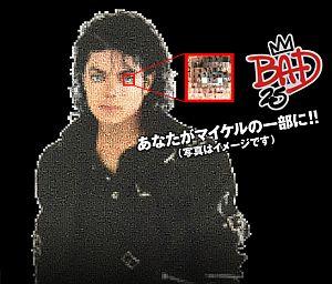 マイケル・ジャクソン BAD25周年記念特別企画