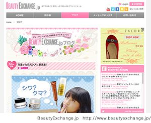 BeautyExchange