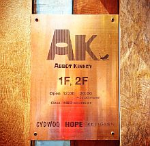 AK(ABBOT KiNNEY)