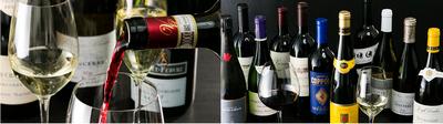 焼き鳥とワインの専門店 すみまさはグルメ系のサイトでも好評