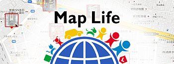 自分だけのマップを!