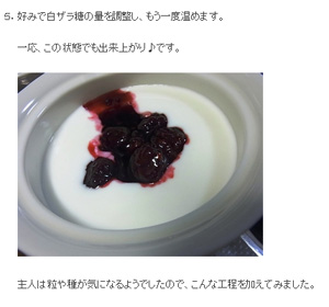 ブラックベリーのソース作り ~日新製糖 白ザラ糖~ - Secret Box of OZ