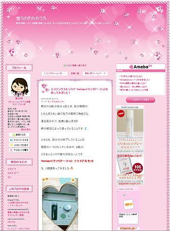 雪うさぎさんのブログ