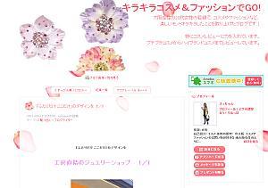 さっちゃんさんのブログ