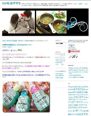 恋恋さんのブログ1