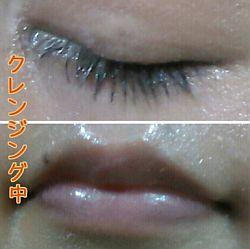洗顔バーム4