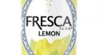 フレスカ6