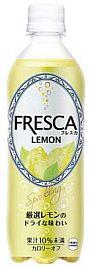 【ブログ記事紹介】リラックスタイムを楽しむ、大人のための炭酸飲料 厳選レモンのドライな味わい 「FRESCA LEMON(フレスカ レモン)」