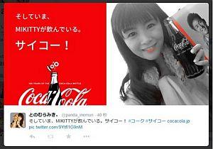 コカ・コーラ5