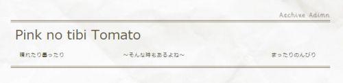 ノビーノ6