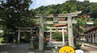 佐賀_祐徳稲荷神社