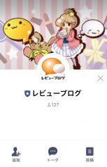 iOS の画像 (3)