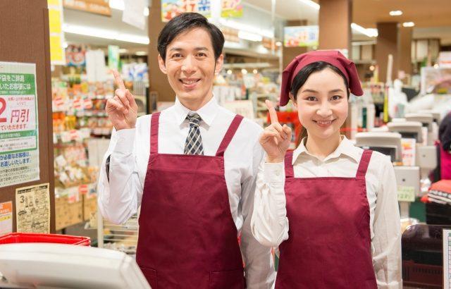 【2021】「成城石井」おすすめ商品18選!スイーツ・惣菜 編