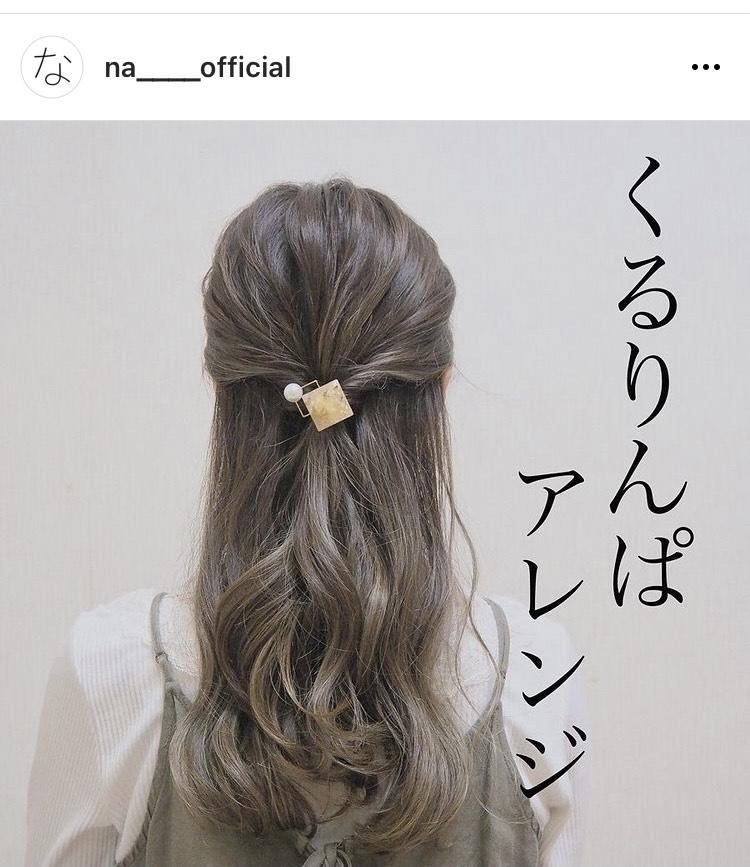 くる りん ぱ